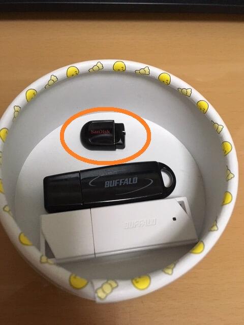 SanDisk USB32GB