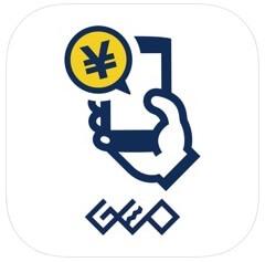 ゲオスグアプリ