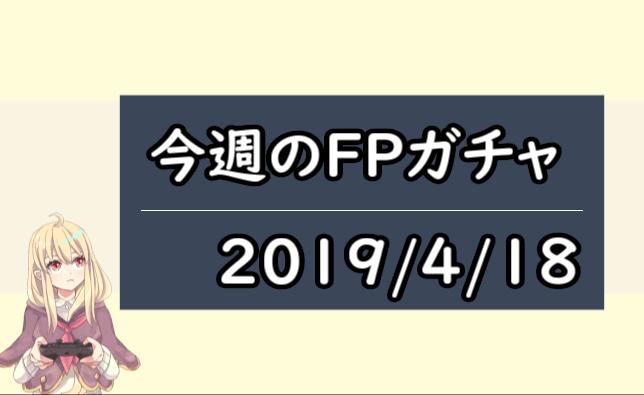 デブライネ ウイイレ fp 【ウイイレアプリ2021】FPケヴィン・デ・ブライネ(6/7)のレベマ能力と評価!マンCのチャンスメイカー!