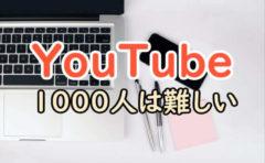 【YouTube】動画編集の外注募集方法と費用の相場 …